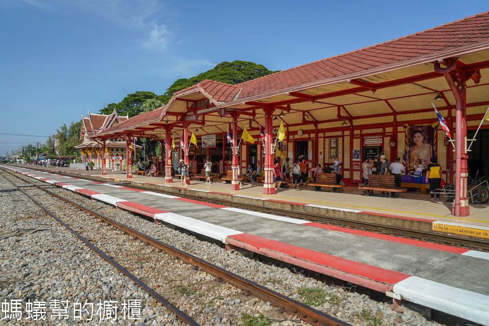 華欣車站Hua Hin Railway Station