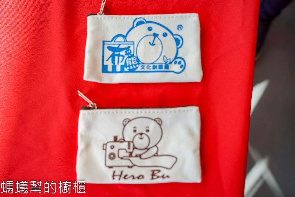 台中外埔布英熊文化創意館