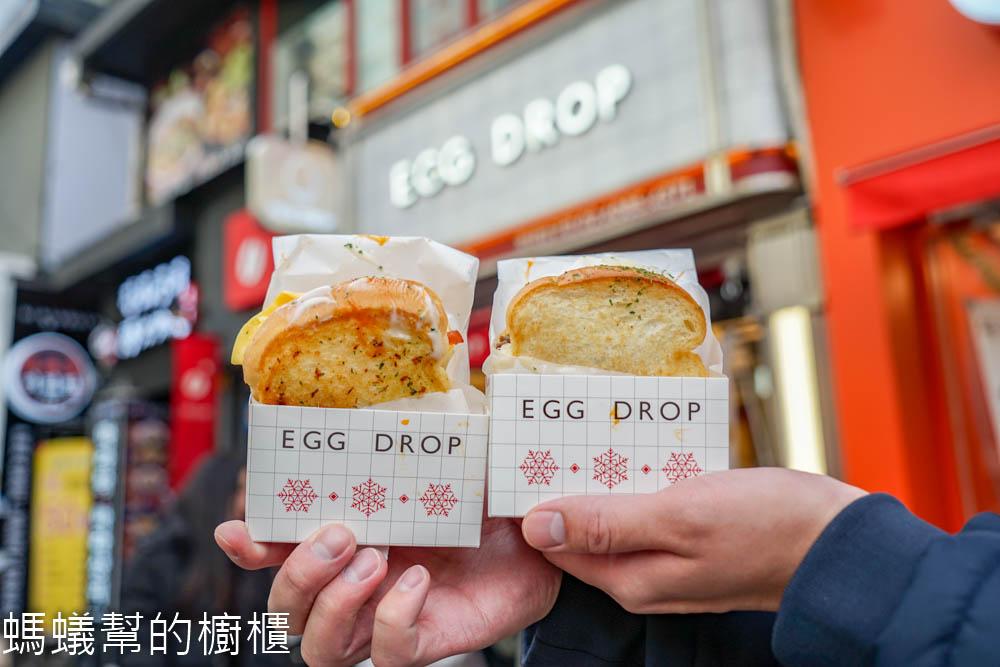 EGG DROP弘大店