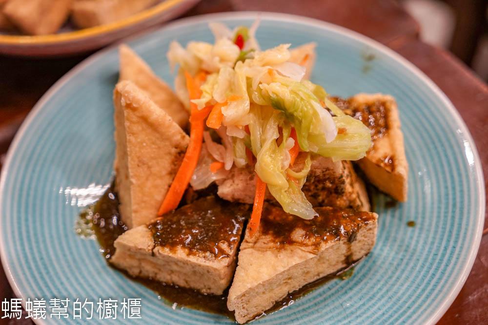田中女人香臭豆腐
