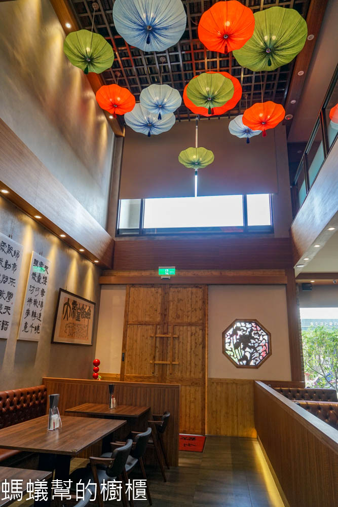 糖葫盧人文餐館北斗總店