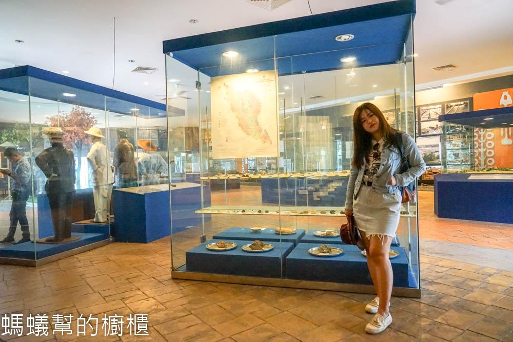 怡保錫博物館