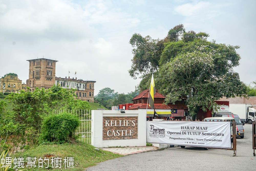 凱利古堡 Kellie's Castle Batu Gajah