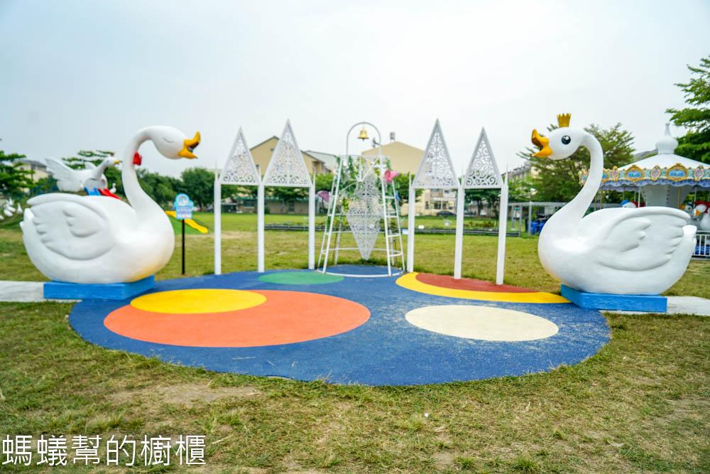斗六鵝童樂園