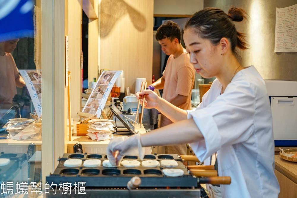 米弎豆Misato小判餅