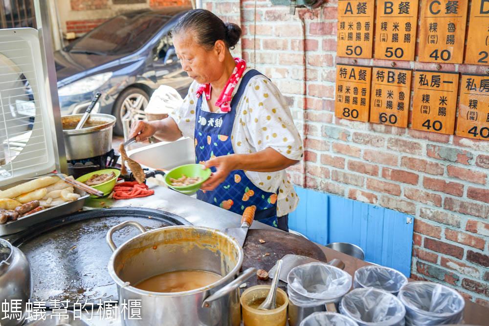 北港陳家煎盤粿