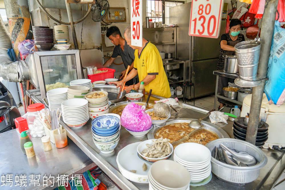 北港阿國香菇肉羹