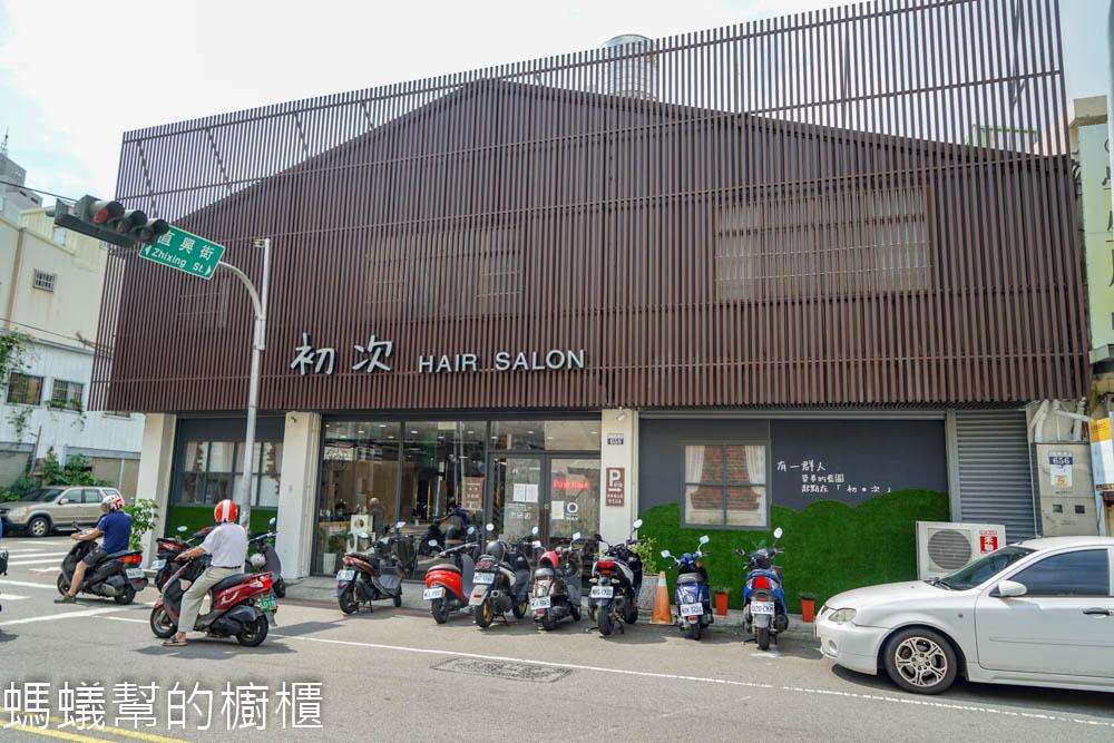 豐原初次Hair Salon