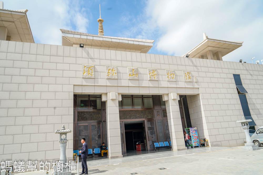 寧夏固原須彌山博物館
