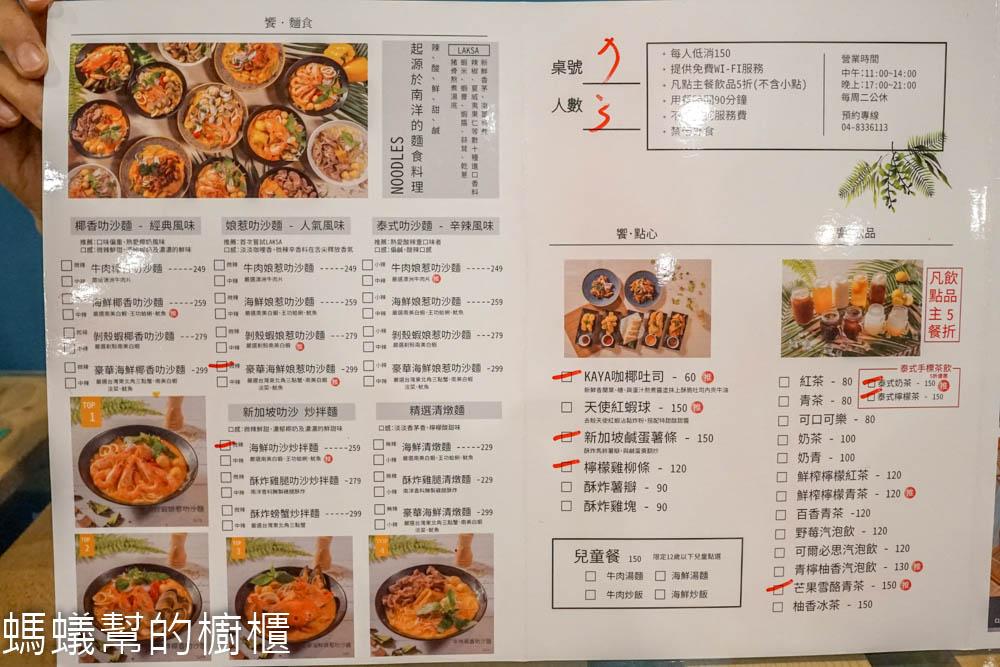 員林饗料理