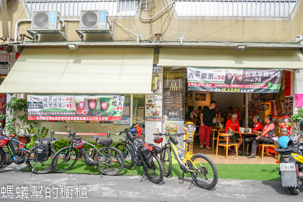 北斗偑巷咖啡香菜拿鐵