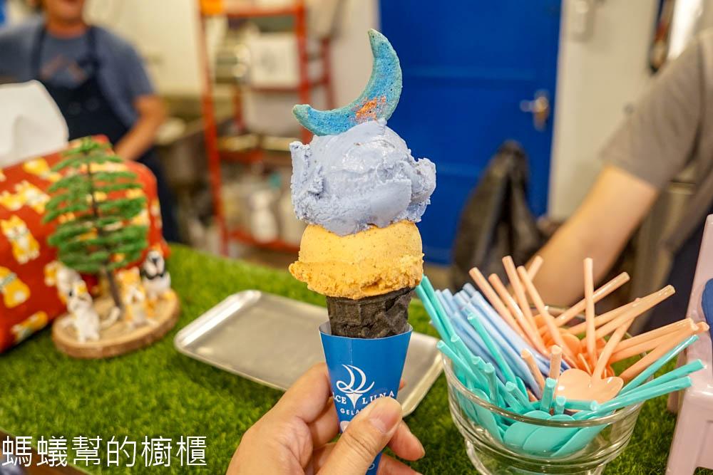 台中審計新村甜月亮義大利手作冰淇淋