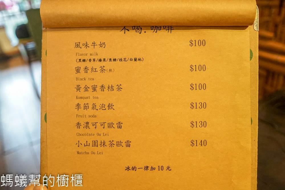 台中西區民生咖啡