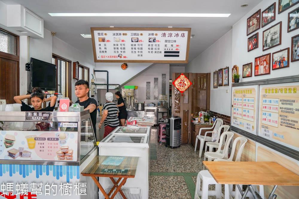 斗六清涼冰店