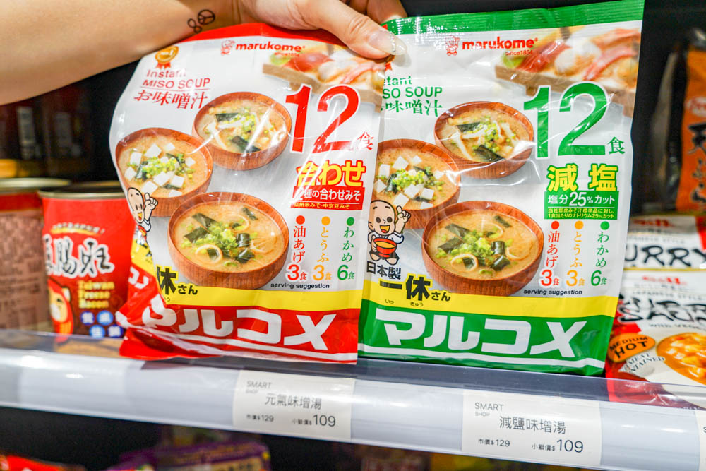 獅賣特進口零食專賣outlet