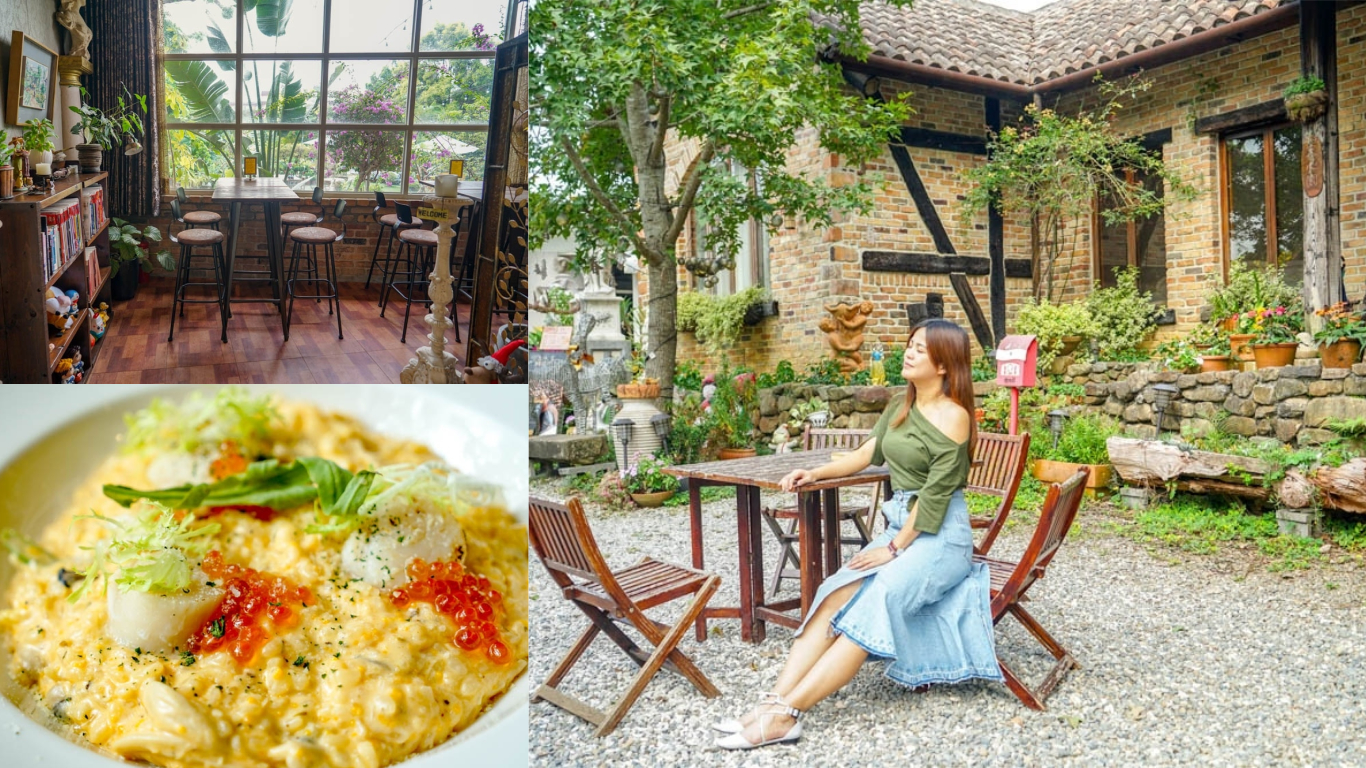 文心園・花園咖啡 Wenxin Garden & Caffè