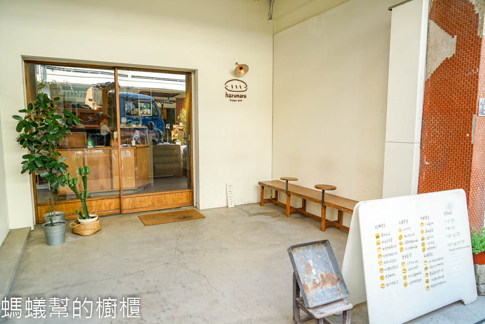 台中春丸街邊店