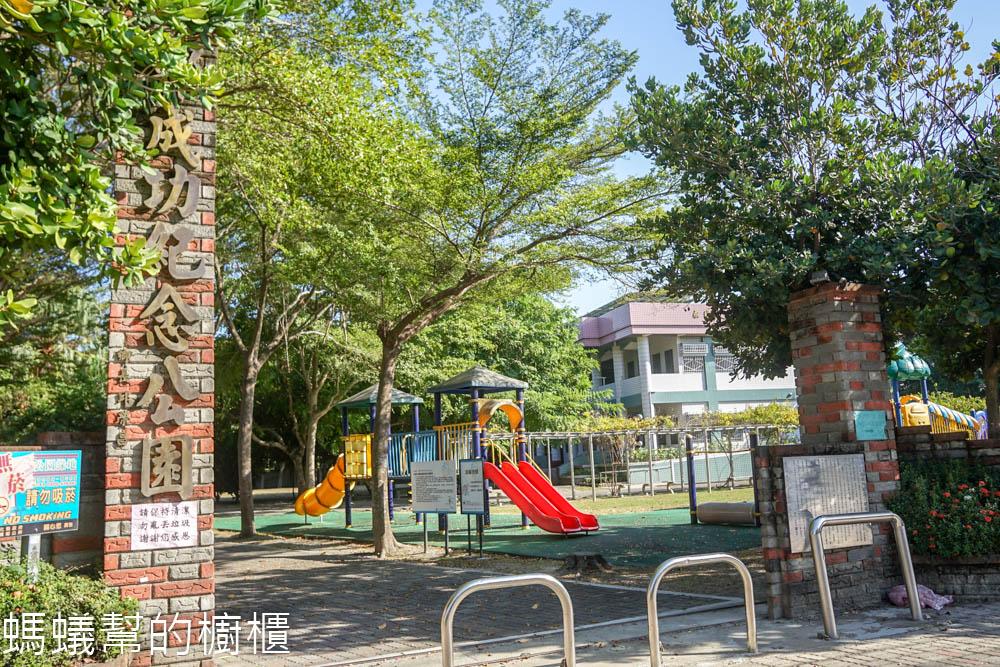 永靖鄭成功紀念公園