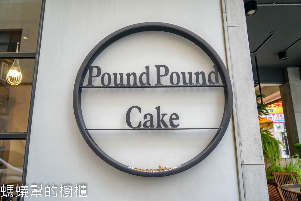 Pound Pound Cake