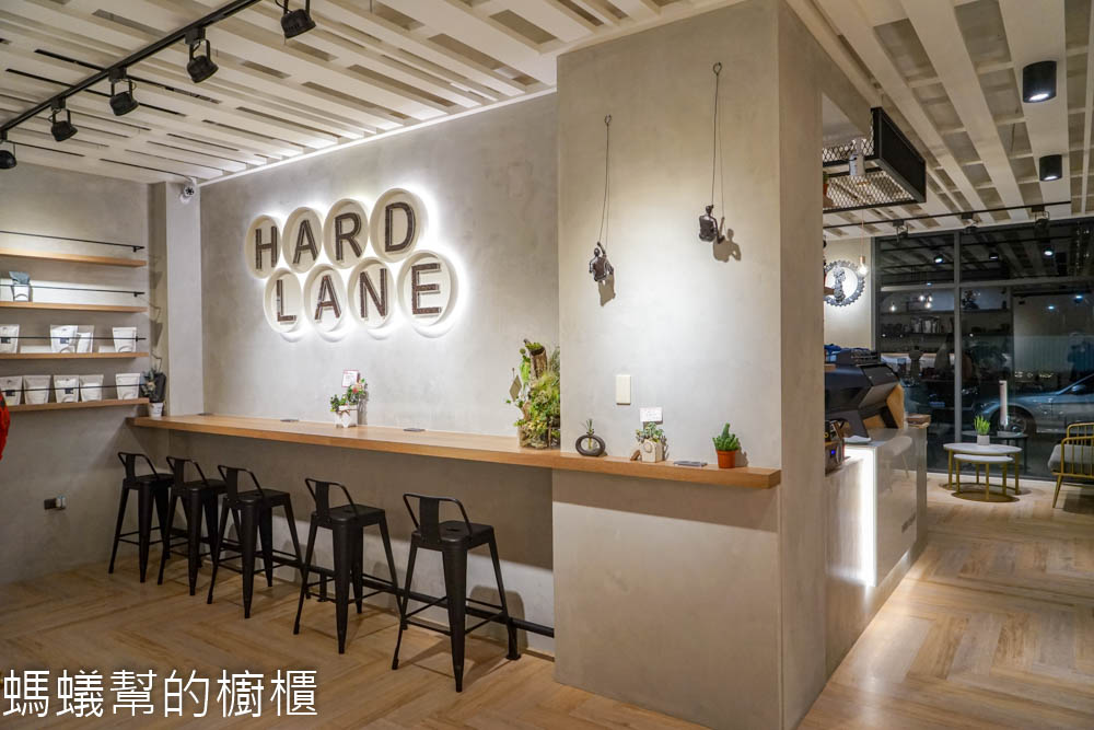硬巷咖啡Hard Lane, Cafe