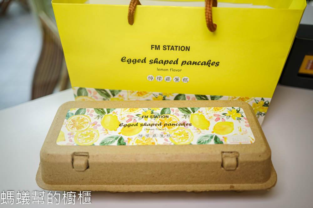 馥漫麵包花園FM STATION(彰化店)