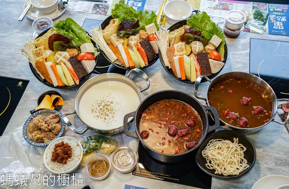 養鍋Yang Guo石頭涮涮鍋(員林大同店)