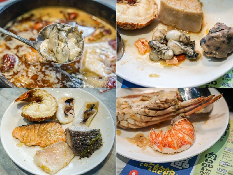 養鍋 Yang Guo石頭涮涮鍋 (員林大同店)