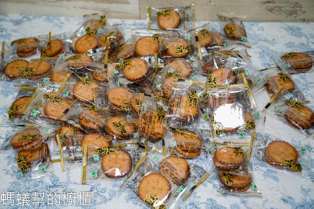 彰化伴手禮昇田食品麥芽餅