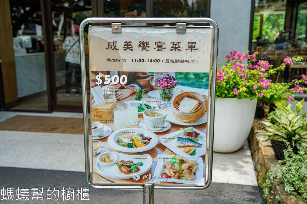 永靖松柏軒景觀餐廳