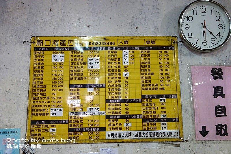 DSC05019