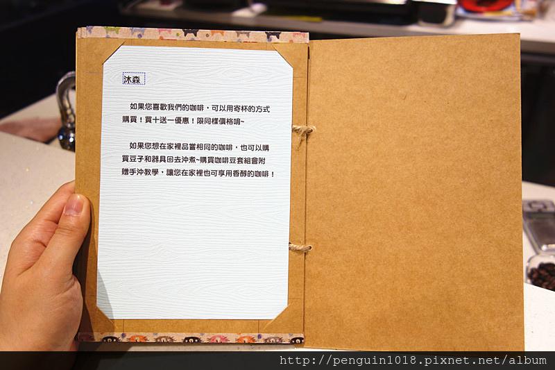 DSC08570