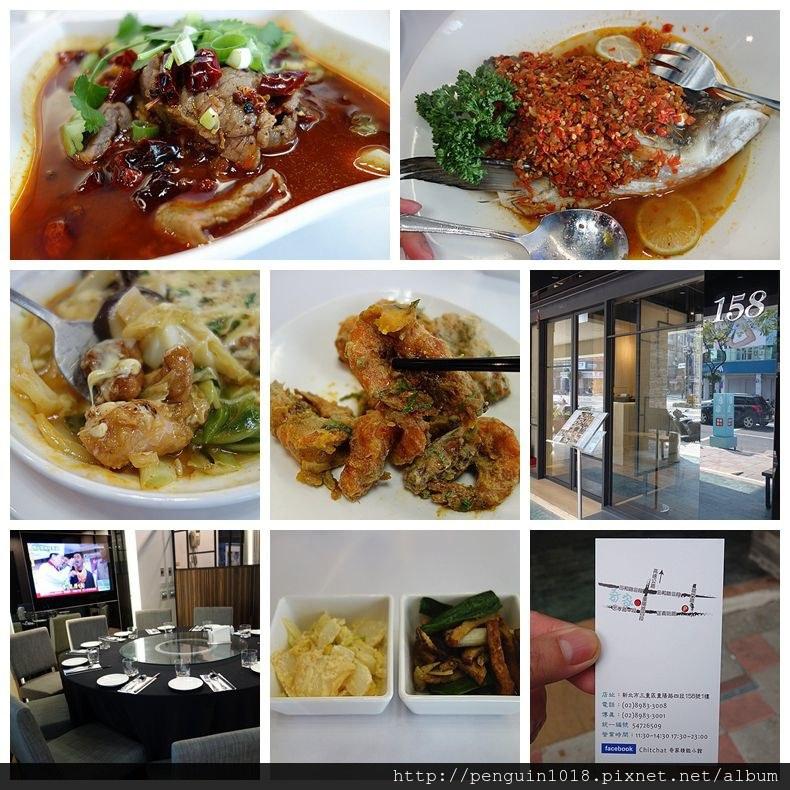 【新北三重】奇家精緻小館;中菜也能創意又這麼美味!桌菜跟個人套餐都很精緻,價格也很實在,值得推薦品嚐。(邀約)