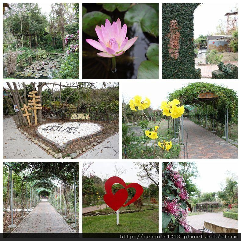 【彰化大村景點】花樹銀行;原來大村也有這麼美的祕境花園!最美的銀行在這裡!彷彿進入寧靜清幽天空之城。