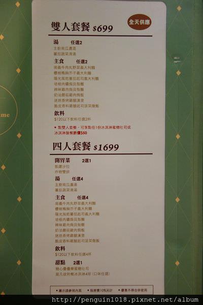 DSC00583