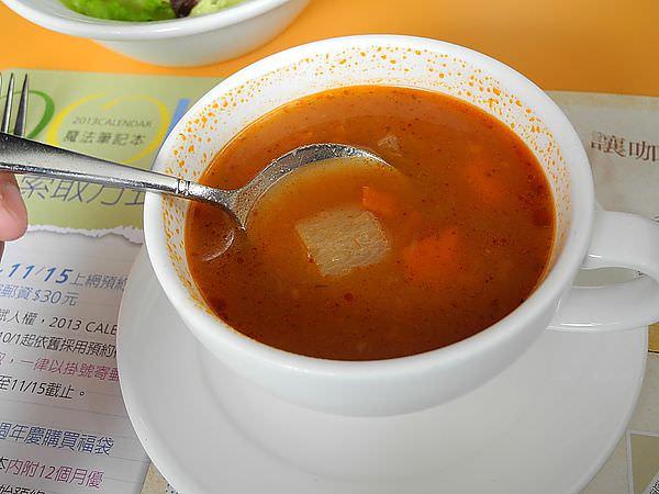 蕃茄蔬菜湯