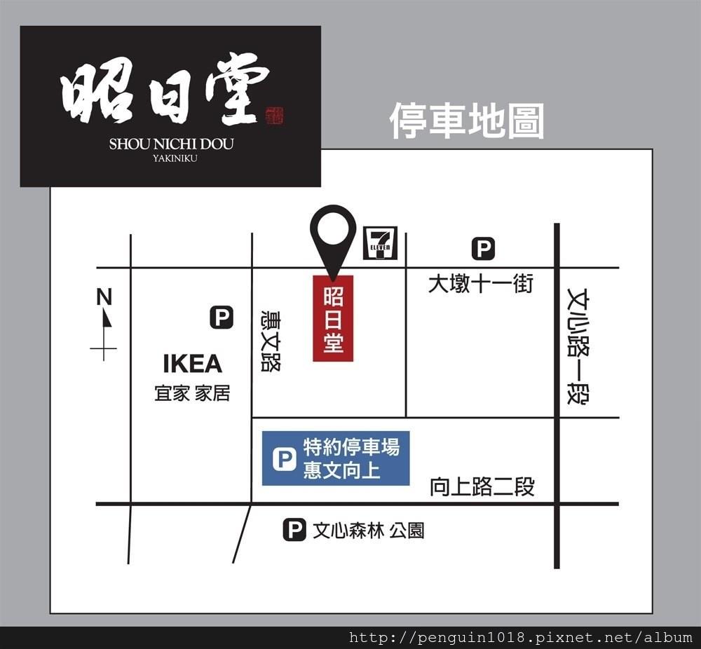 特約停車場地圖 (1)